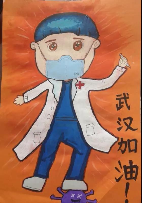 作品:《众志成城 中国加油》   作者:计财部蓝杰杰之子李雨凡   年龄:6岁   心声:众志成城,打败病毒.